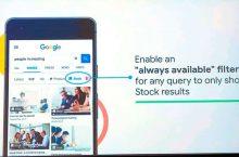 O Google cria identificador de fotos de Bancos de imagens!